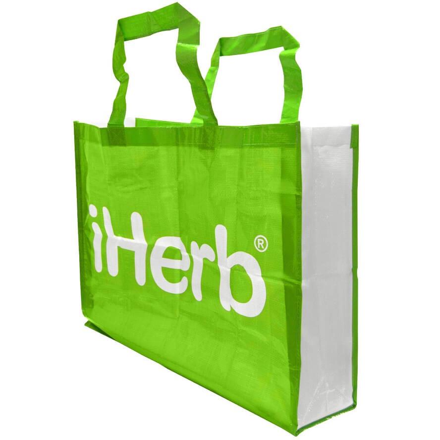 Código promocional iHerb