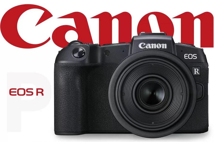 Promocode Canon